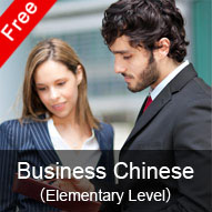 Business Chinese Demo