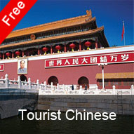 Tourist Chinese Demo